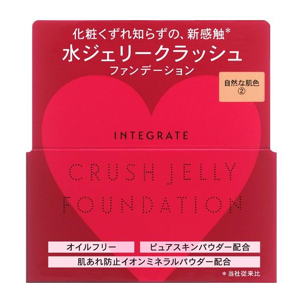 水ジェリークラッシュ / SPF30 / PA++ / 本体 / 2 / 18g