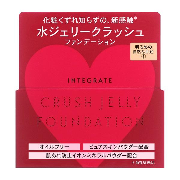 【4月21日発売】水ジェリークラッシュ / SPF30 / PA++ / 本体 / 1 / 18g
