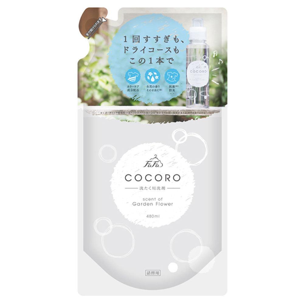ファーファ ココロ 洗たく用洗剤 / 詰替え / 480ml