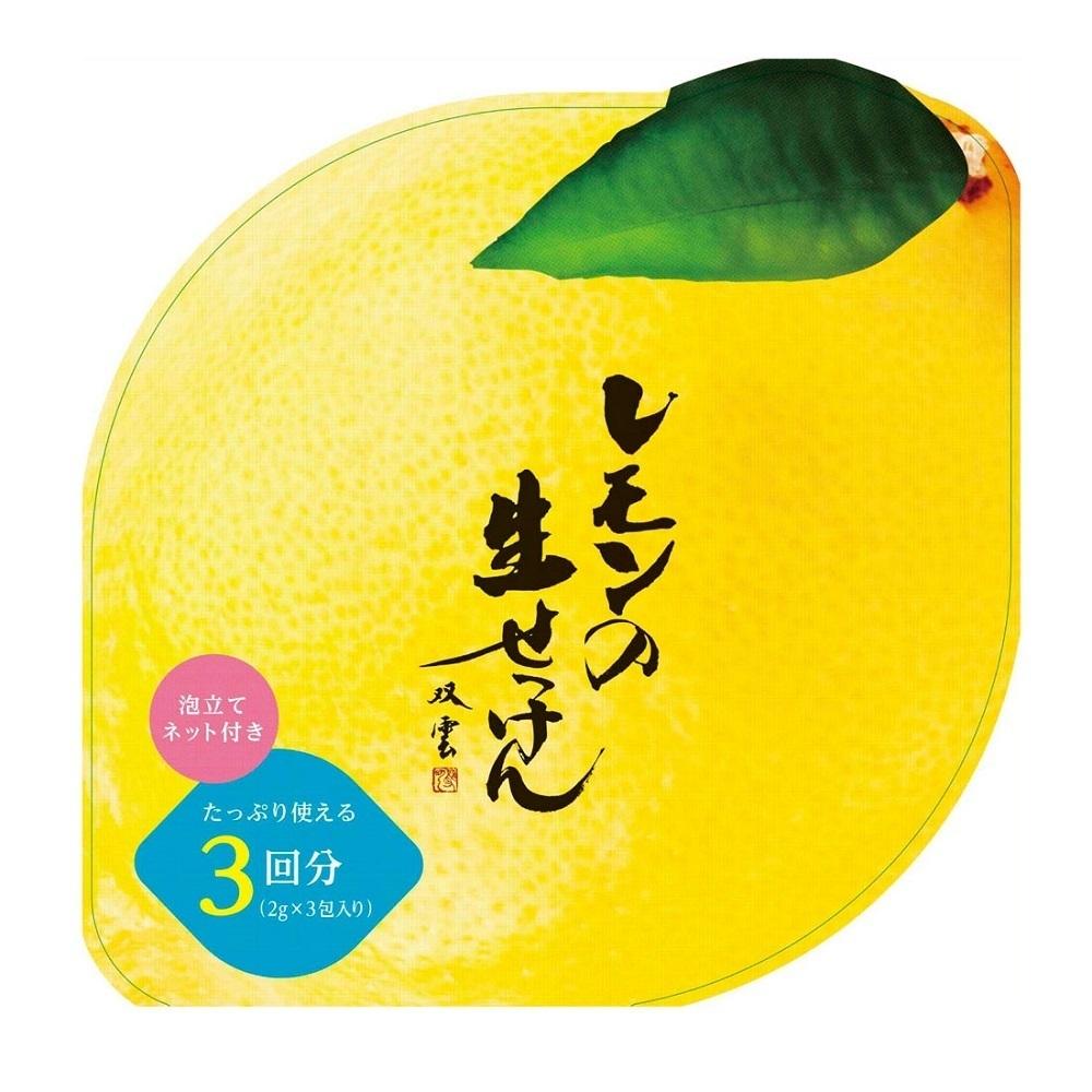 レモンの生せっけん / 6g (2G×3個)
