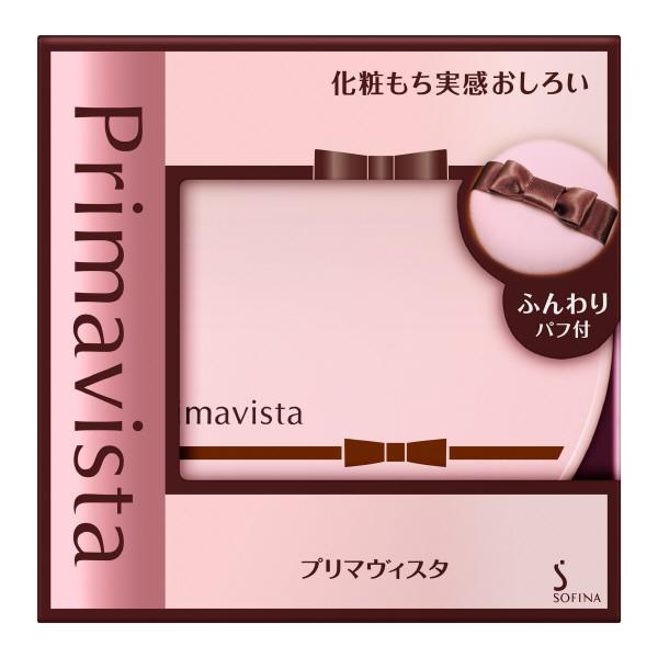 化粧もち実感 おしろい / 本体 / 12.5g