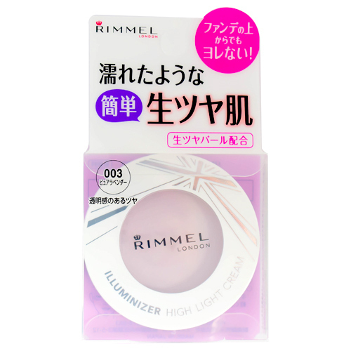 イルミナイザー / 【003】透明感あふれる肌に導くピュアラベンダー / 3g