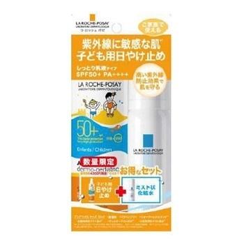 アンテリオス キッズ ミルク / 200ml / 無香料