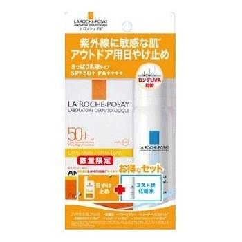 アンテリオス XL フリュイド / SPF50+ / PA++++ / 50ml / 無香料
