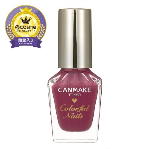 カラフルネイルズ / 【04】ワインレッド / 8ml