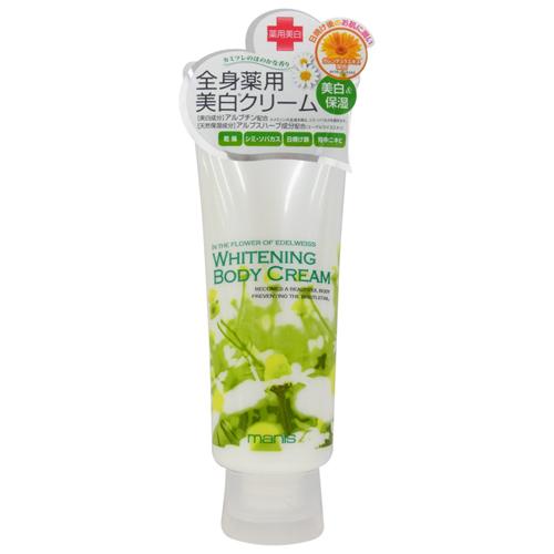 ホワイトニングボディクリーム / (医薬部外品) / 150g
