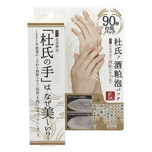 杜氏の酒粕泡パック / 50g