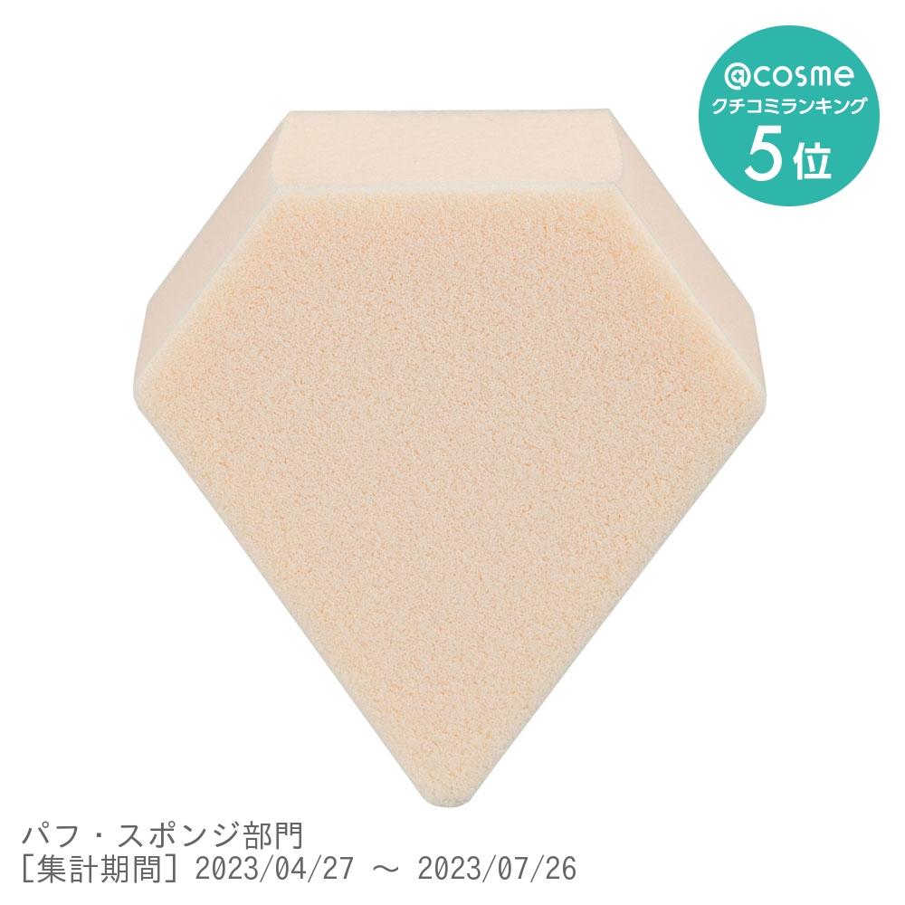 タンイドル ウルトラ ウェア メイクアップ スポンジ / 4個入り