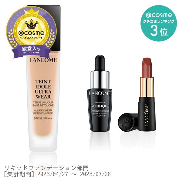 タンイドル ウルトラ ウェア リキッド / BO-01 / 30mL