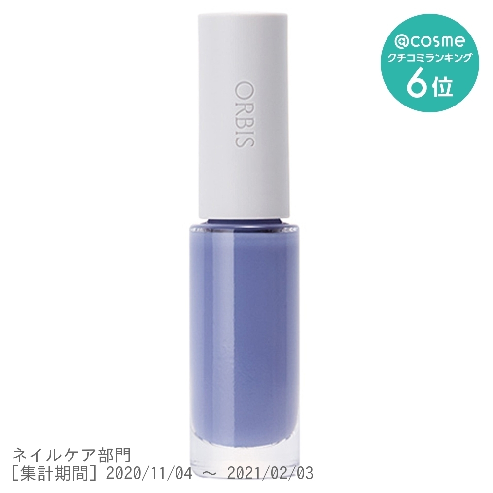 ネイルケアプロテクター / 本体 / 【クリアブルー】洗練さと透明感UP / 無香料