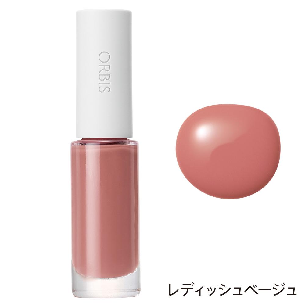 ネイルカラー / 本体 / 【レディッシュベージュ】女性らしい赤みベージュ / 無香料