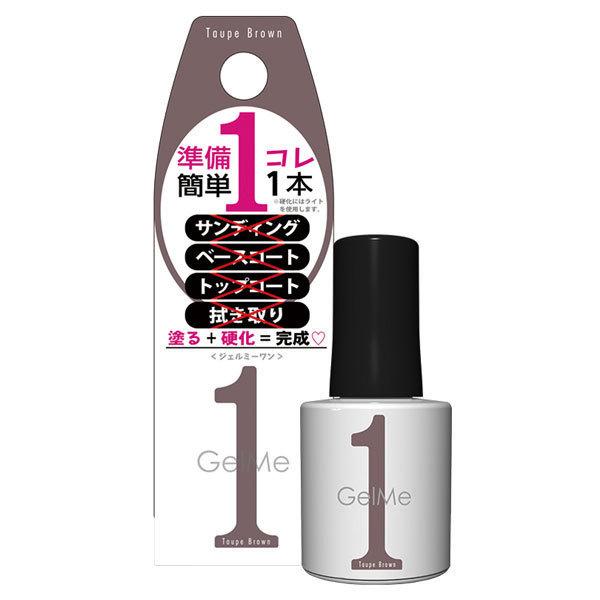 ジェルネイル / 56トープブラウン / 10ml