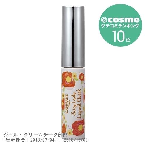 ジューシーレディリキッドチーク / 【02】マンゴーオレンジ / 4g