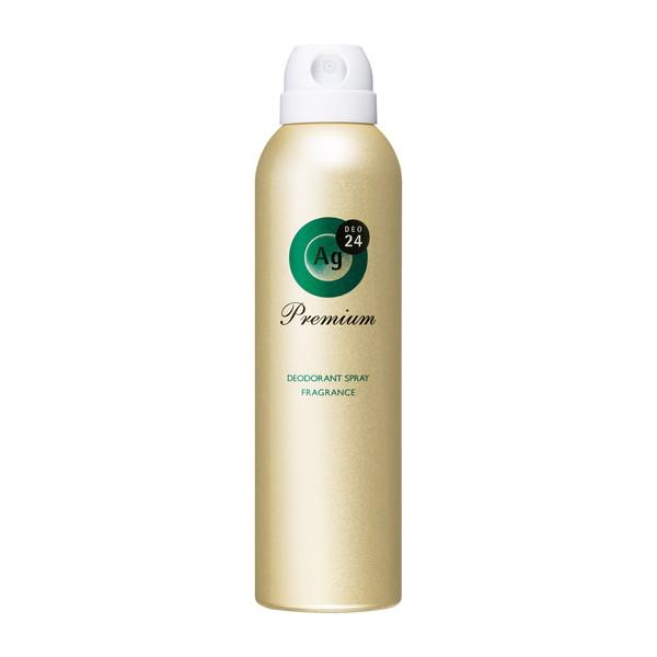 プレミアム デオドラントスプレー(フレグランス)(ボタニカル) / 142g / ボタニカルの香り