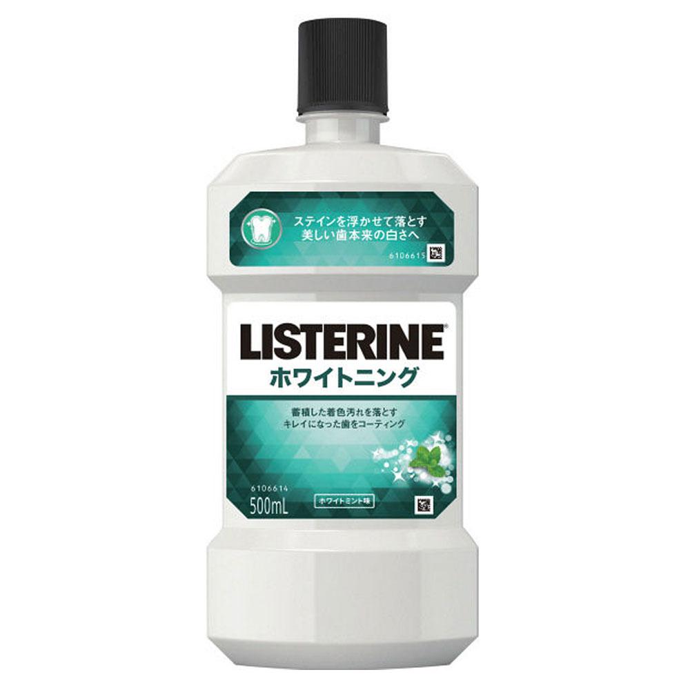 リステリン ホワイトニング / 500ml