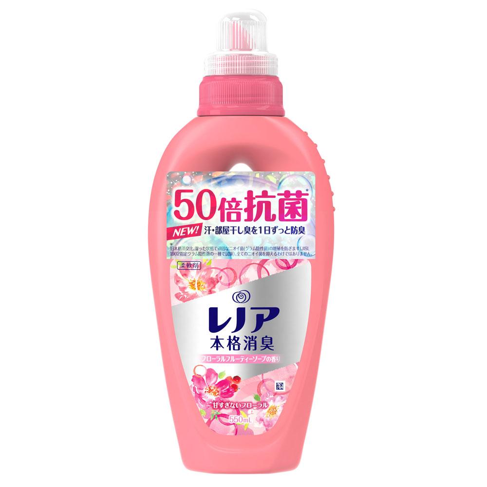 レノア本格消臭 フローラルフルーティーソープの香り / 本体 / 550ml