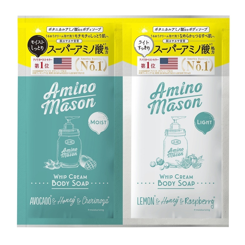 アミノメイソン ホイップクリーム ボディソープ 1day トライアル / トライアル / 10ml+10ml / しっとりとすっきり / クラシックローズブーケの香り
