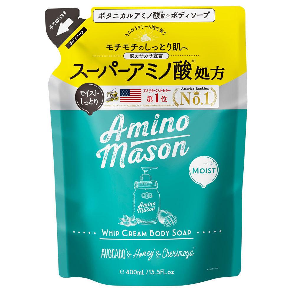 アミノメイソン ホイップクリーム ボディソープ モイスト / 詰替え / 400ml / しっとり / クラシックローズブーケの香り