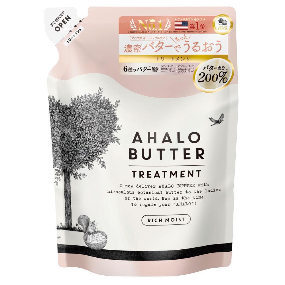 アハロ リッチモイストトリートメント / トリートメント/詰替え / 400ml / しっとり / ブロッサムブーケの香り