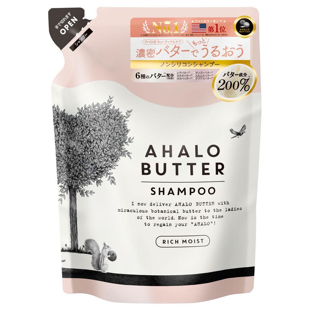 アハロ リッチモイストシャンプー / シャンプー/詰替え / 400ml / しっとり / ブロッサムブーケの香り