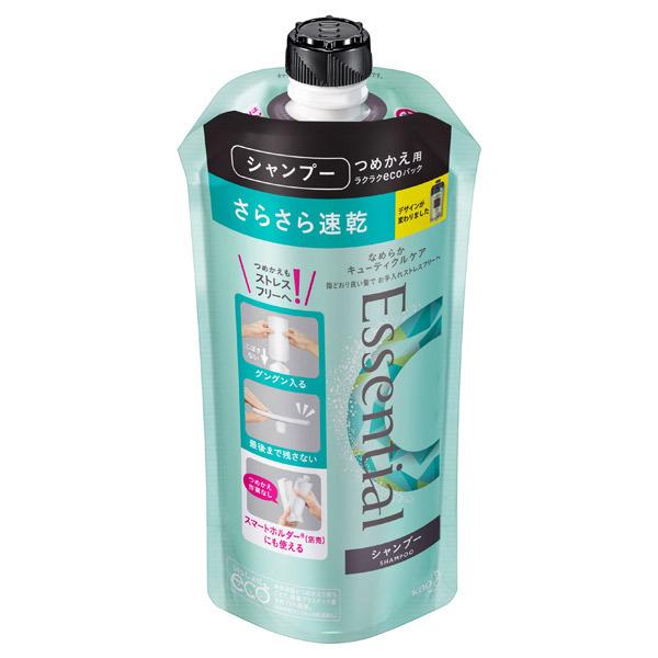 スマートブロードライ キューティクルケアシャンプー / シャンプー(詰替) / 340ml
