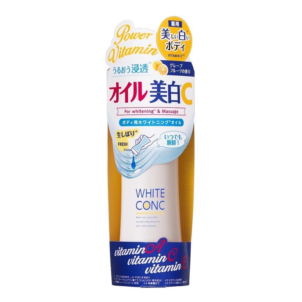ホワイトニングオイル CII / 100ml / グレープフルーツの香り