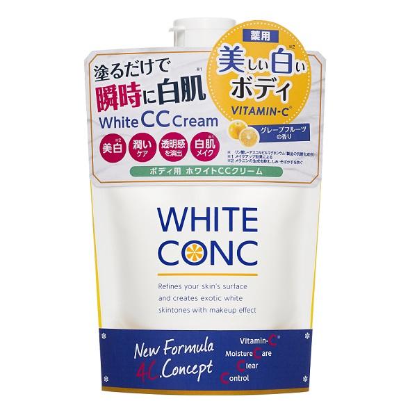 ホワイトニングCC CII / 200g / グレープフルーツの香り