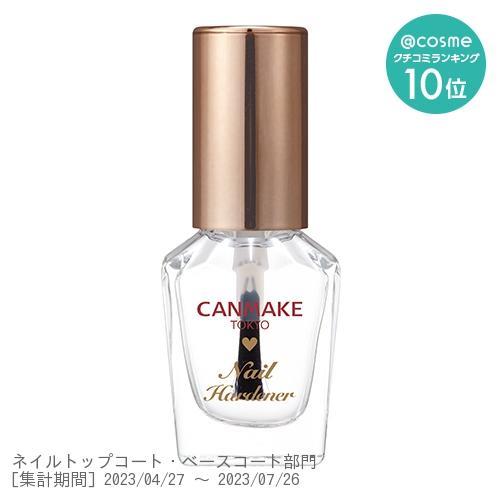 カラフルネイルズ / 【NNH】ネイルハードナー / 8ml