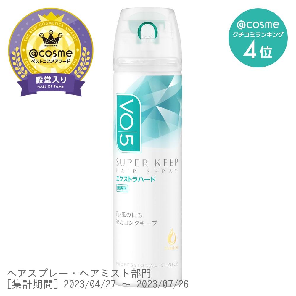 スーパーキープヘアスプレイ<エクストラハード> 無香料 / 50g