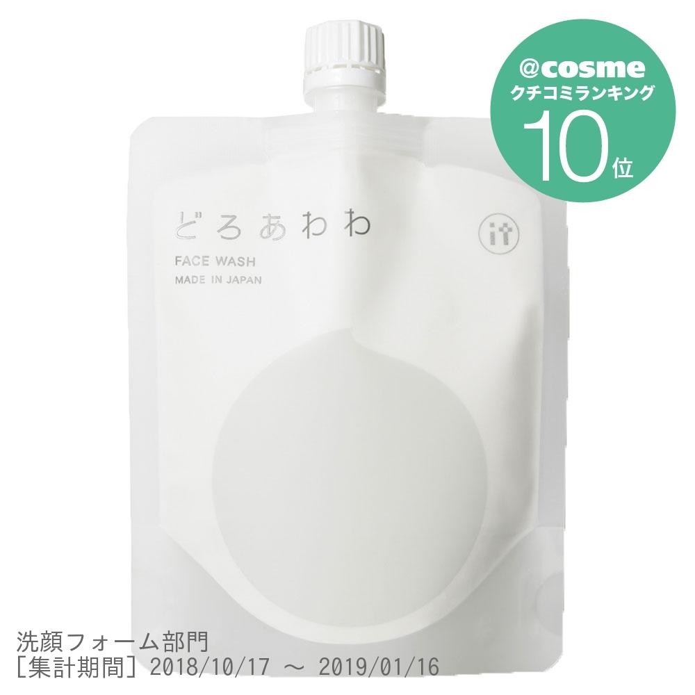 どろあわわ / 110g / 無香料