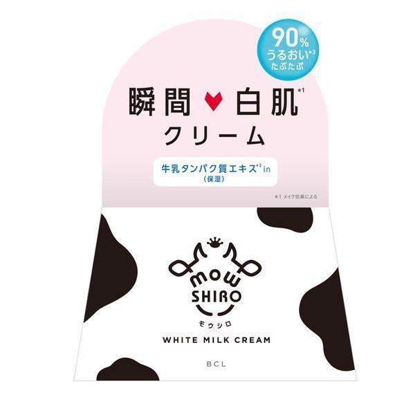 トーンアップクリーム いちごピンク / 30g