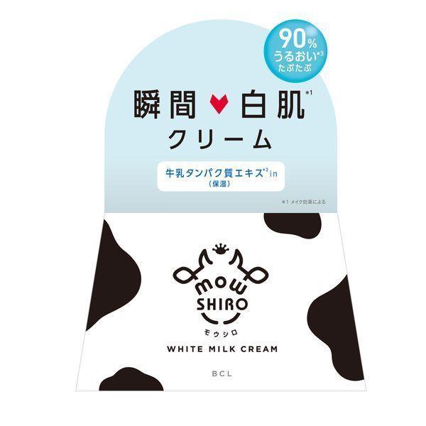 トーンアップクリーム ミルクホワイト / 30g