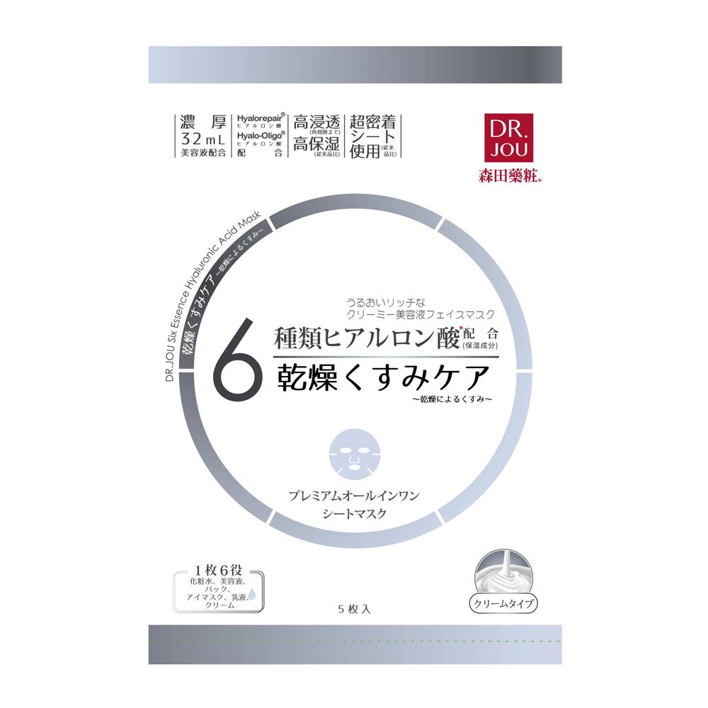 6種ヒアルロン酸 プレミアムオールインワンマスク 乾燥くすみケア / 本体 / 5枚入り