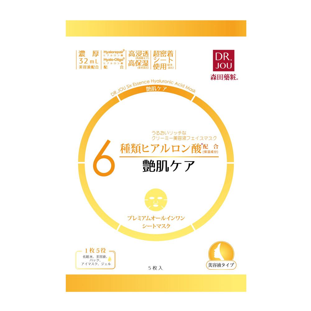 6種ヒアルロン酸 プレミアムオールインワンマスク 艶肌ケア / 本体 / 5枚入り