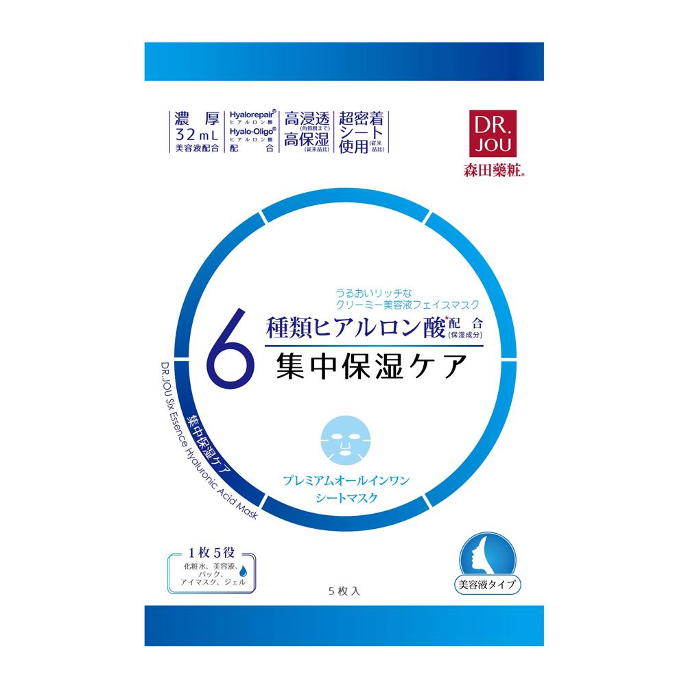 6種ヒアルロン酸 プレミアムオールインワンマスク 集中保湿ケア / 本体 / 5枚入り