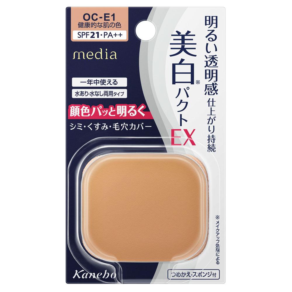 ホワイトニングパクトEX / リフィル / OC-E1健康的な肌の色 / 11.5g