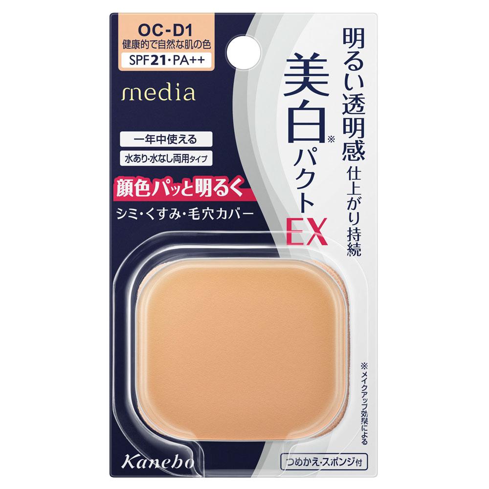 ホワイトニングパクトEX / リフィル / OC-D1健康的で自然な肌の色 / 11.5g