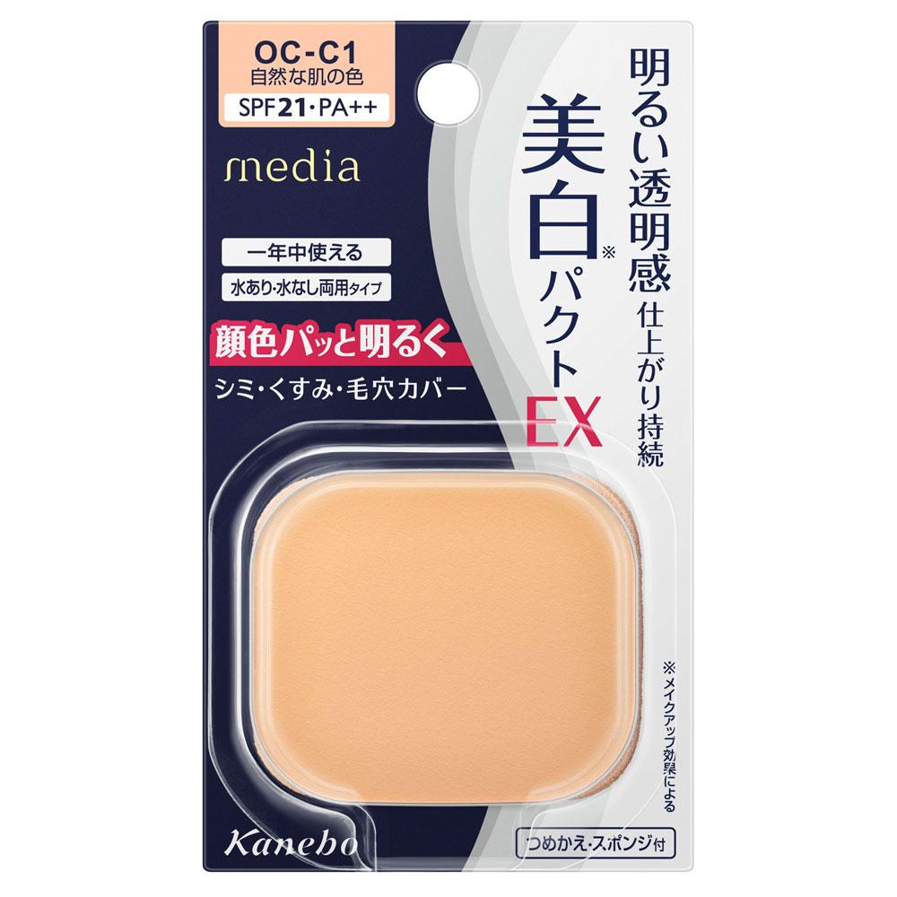 ホワイトニングパクトEX / リフィル / OC-C1自然な肌の色 / 11.5g