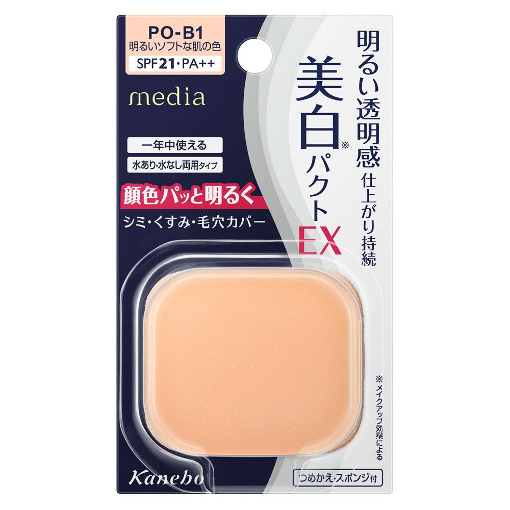 ホワイトニングパクトEX / リフィル / PO-B1明るいソフトな肌の色 / 11.5g