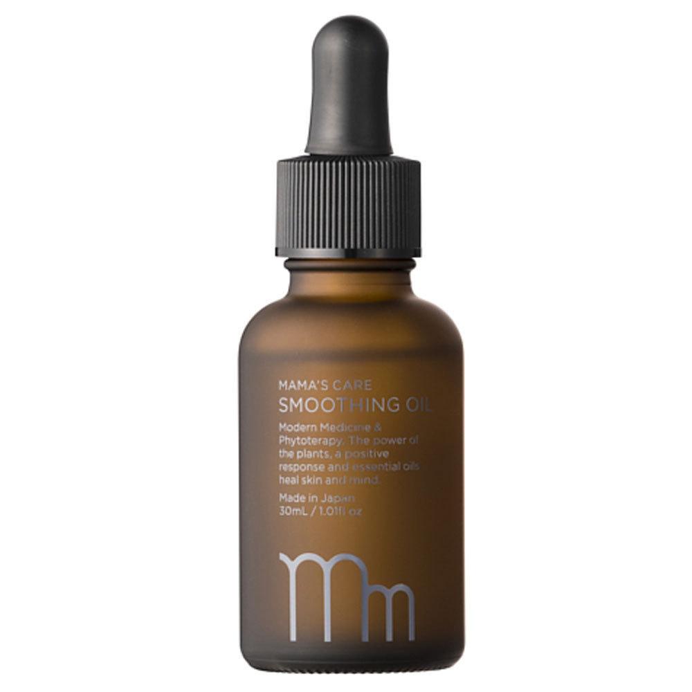 スムージングオイル / 30ml / ラベンダーの香り