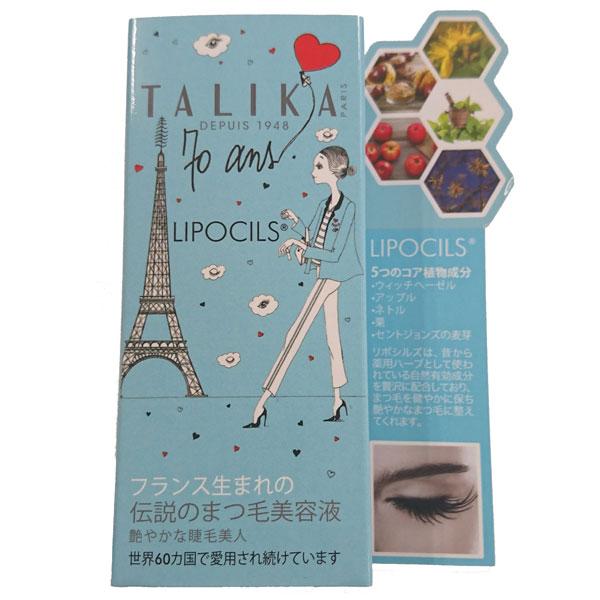 LIPOCILS / 10ml