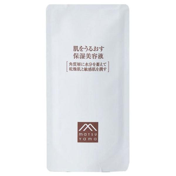肌をうるおす保湿美容液 詰替用 / 25ml