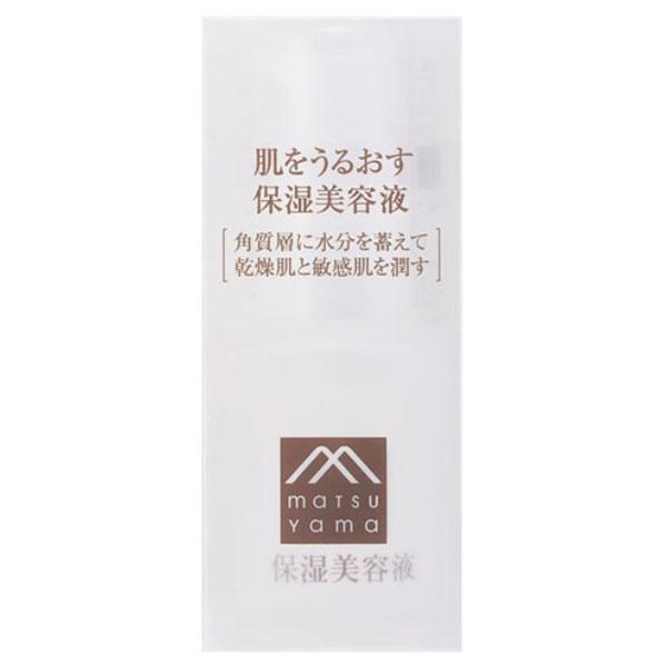 肌をうるおす保湿美容液 / 30ml
