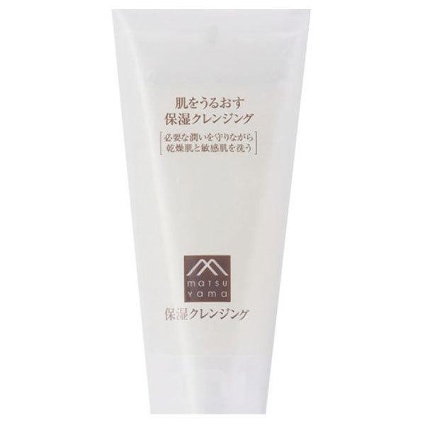 肌をうるおす保湿クレンジング / 145g