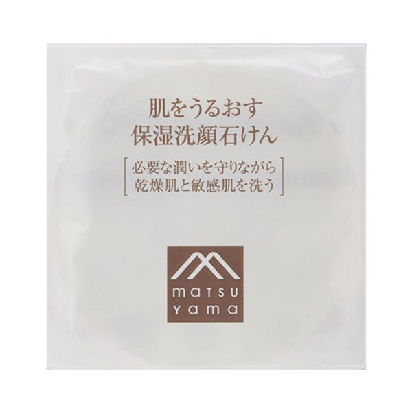 肌をうるおす保湿洗顔石けん / 90g