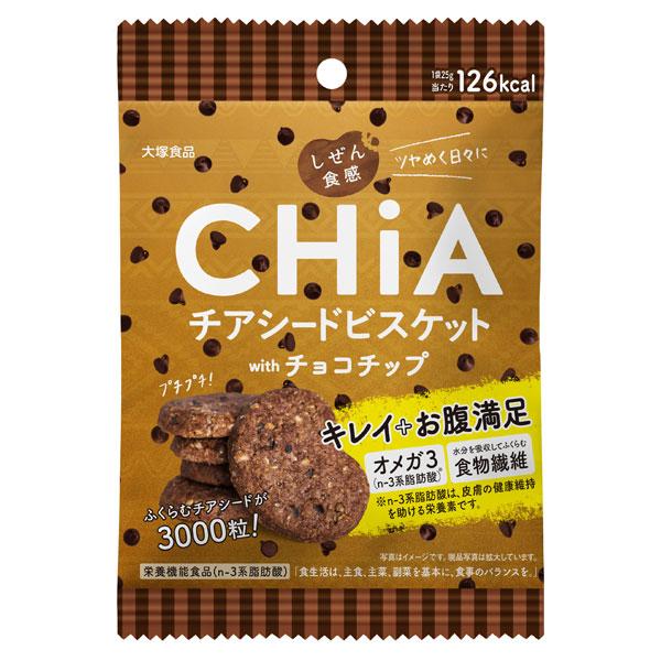 しぜん食感 CHiA チョコチップ / 25g