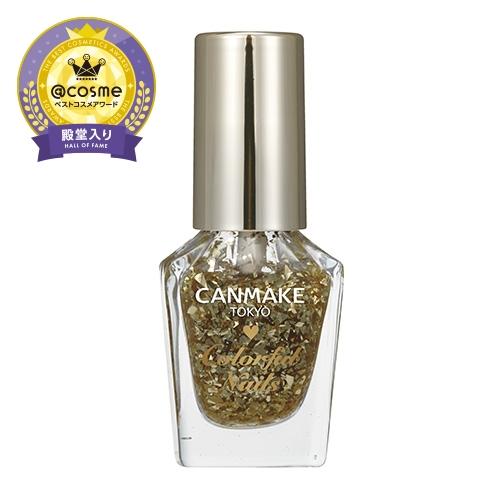 カラフルネイルズ / 【21】ゴールドフレーク / 8ml