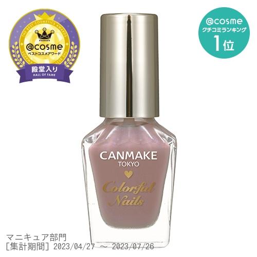 カラフルネイルズ / 【16】ココアクリーム / 8ml