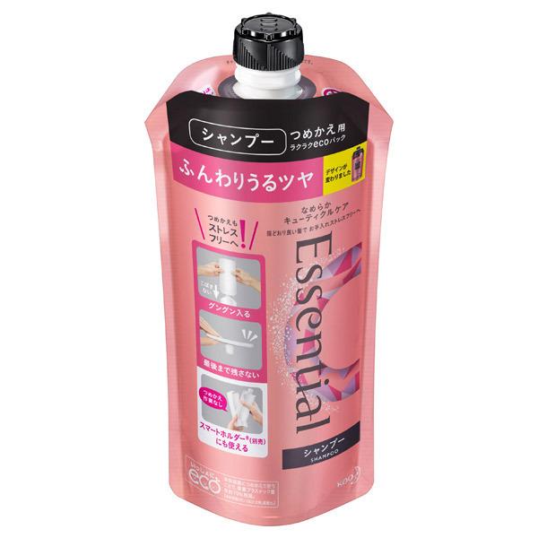 スマートアレンジ キューティクルケアシャンプー / シャンプー(詰替) / 340ml