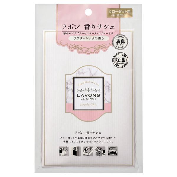 ラボン 香りサシェ / 本体 / ラブリーシック / 20g